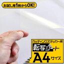 送料無料 【1枚から購入OK!】...
