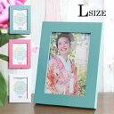 P2倍!写真立て L判サイズ ナチュラル カラー 写真フレーム 壁掛け フォトフレーム 写真たて 木製 ピンク...