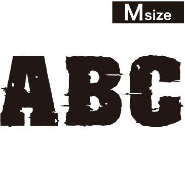 【アルファベット ステッカー】【エンブレム】【Mサイズ】alphabet ABC A〜Z 英語 大文字 イニシャル ミリタリー military 軍 オリジナル シールタイプ 車用 カッティングステッカー 外装パーツ 防水 外装ドレスアップ スノーボード FJクルーザーにもぴったり!