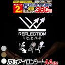 【送料無料】【セット割5】 A4...