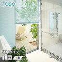 リスタで買える「【ブラインド】【オーダー9,410円〜】TOSO ベネアル アルミブラインド 浴窓タイプ スラット幅15__ts-nsa-y-15」の画像です。価格は1円になります。