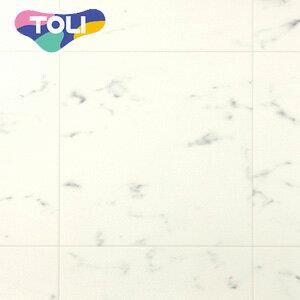 【クッションフロア】床のDIY 東リCF ペットに優しい 消臭ニュークリネスシート マンダリンホワイト__cn3108
