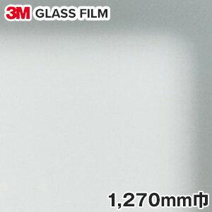 3M『スコッチティント ウインドウフィルム 防犯(ULTRA S2200)』