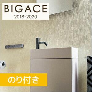 シンコール『BIGACE リフクリーン BA3047』