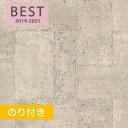 【壁紙】【のり付き壁紙】シンコール ベスト [レンガ・タイル調] BB1422 2019-2021__bb1422