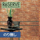 【壁紙】【のり無し壁紙】サンゲツ Reserve コンクリート・メタル調 RE-7505__nre-7505
