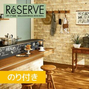 サンゲツ『RESERVE RE-7504』
