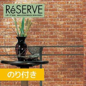 【壁紙】【のり付き壁紙】サンゲツ Reserve コンクリート・メタル調 RE-7505__re-7505