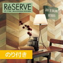 【壁紙】【のり付き壁紙】サンゲツ Reserve 木目調 RE-7524__re-7524の写真