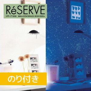 サンゲツ『リザーブ/蓄光 RE-7959 (旧RE-2864)』