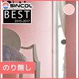 【壁紙】【のりなし】シンコールシンプルなピンクのデザイン キティちゃんを見つけたらウキウキ キャラクター壁紙 *__nbb9899