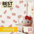 【壁紙】【のり付き】ピンクのリボンがかわいらしいキティちゃん 女の子にはたまらない キャラクター壁紙 シンコール *BB8882 BB8883