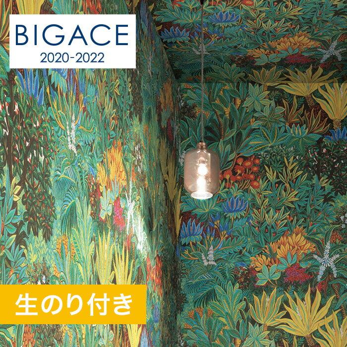 【壁紙】クロス【のり付き壁紙】シンコール BIGACE フラワー調 BA5277__ba5277