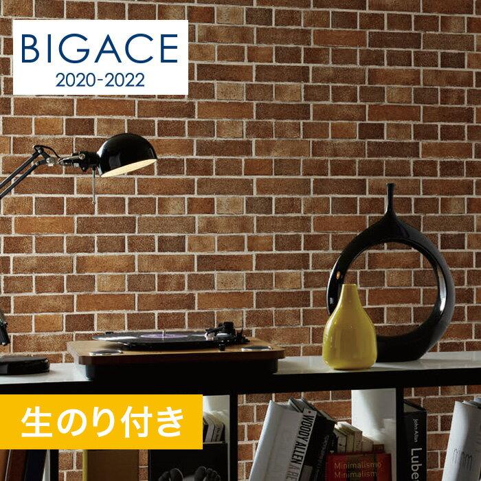 【壁紙】【のり付き壁紙】シンコール BIGACE レンガ調 BA5293__ba5293