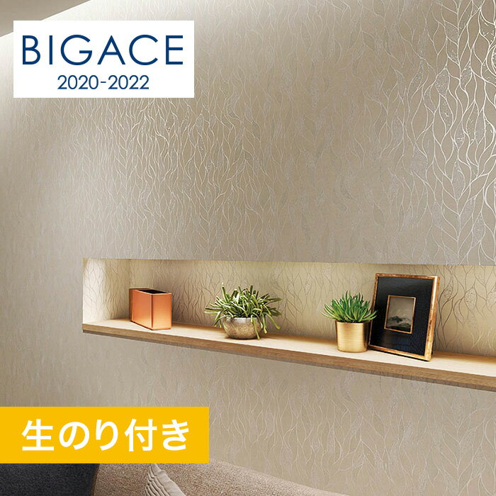 【壁紙】【のり付き壁紙】シンコール BIGACE 和調 BA5425__ba5425