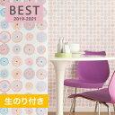 【壁紙】【のり付き壁紙】シンコール ベスト [ポップ] BB1835 2019-2021__bb1835