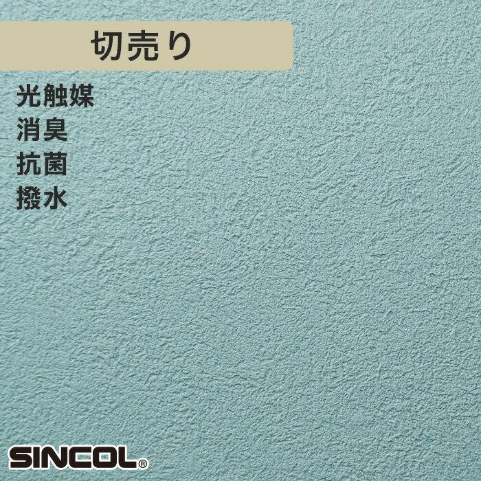 壁紙・装飾フィルム, 壁紙  BA5166 ks-rba5166