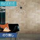 【壁紙】【のり無し壁紙】サンゲツ Reserve 2020-2022.5 [コンクリート] RE51303__nre51303