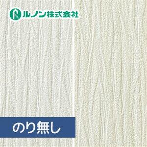 壁紙・装飾フィルム, 壁紙  HOME 2017-2020 RH-4546RH-4547RH-4546 RH-4547n