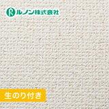 【壁紙】【のり付き】初心者向き 特価壁紙スリット 織物調 ルノンマークII RM-524__rm-524