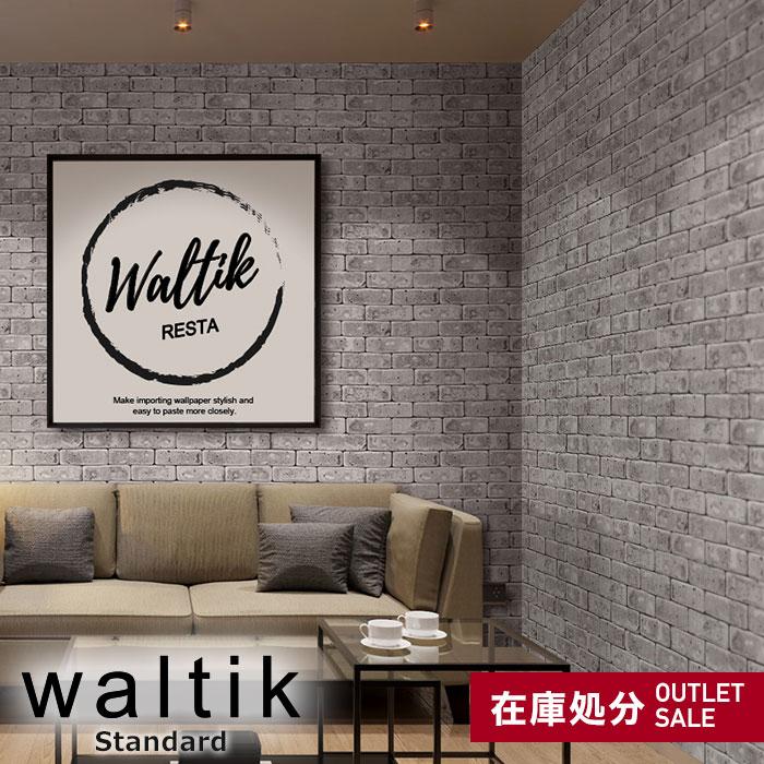 壁紙・装飾フィルム, 壁紙 DIY waltik 53cm10m Stone Brickwaltik-rl-fu07