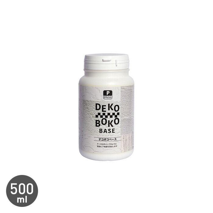 【塗料】ケーキのホイップのような演出ができる下塗りベース P-Effector デコボコベース 500ml__np-pef-d-500