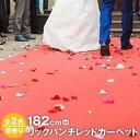 【パンチカーペット】床のDIY ...