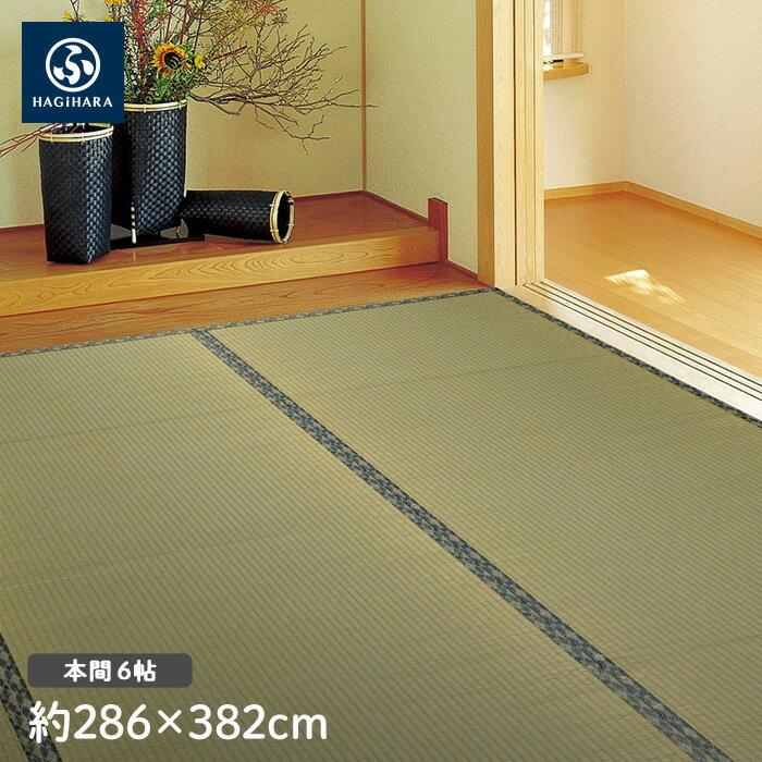 カーペット・マット・畳, カーペット・ラグ  6(286382cm)ig-h-142736660