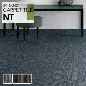 カーペット・マット・畳, タイルカーペット・ジョイントマット  NT-350E NT-325E NT-326E NT-327E