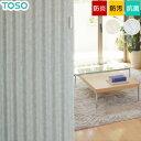 リスタで買える「【アコーディオンドア】【オーダー19,100円〜】【TOSO】アコーディオンカーテン 優しいリーフ柄と合わせやすいカラー クローザ ライト「ノバ」__ac-cl-no」の画像です。価格は1円になります。
