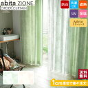 リスタで買える「【カーテン】【オーダー3,870円〜】激安 オーダーカーテン 送料無料!シンコール abita ZIONE ウォッシャブル・選べるヒダ&ウェーブ加工__oct_si0057」の画像です。価格は1円になります。