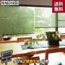 リスタで買える「【ロールスクリーン】【オーダー13,160円〜】【UVカット】ダブルロールスクリーン ニチベイ ソフィー ダブルタイプ コノエ 標準生地__wroll-nichibei-025」の画像です。価格は1円になります。