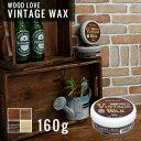 VINTAGE WAX ビンテージワックス 160g*04 11 28 35__vw49761245158
