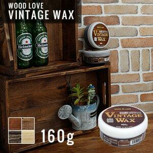 【塗料・ワックス】VINTAGE WAX ビンテージワックス 160g*__vw4976124…