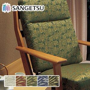 【椅子生地】DIYでの自作・張替えに サンゲツ パターン 椅子張り生地 松葉F*UP8041 UP8042 UP8043 UP8044 UP8045