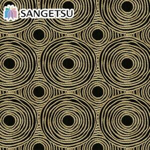 【椅子生地】DIYでの自作・張替えに サンゲツ パターン 椅子張り生地 コンゴサークル__up8059