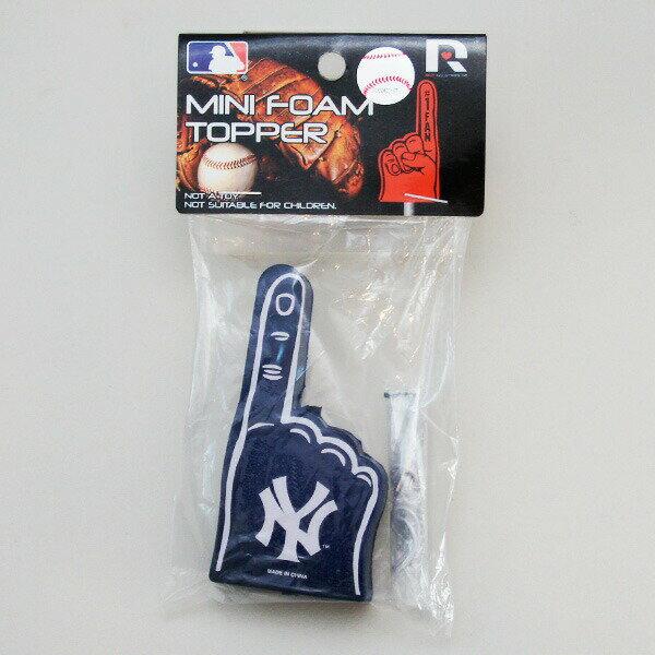 【メール便OK】アンテナボール【Foam Finger Antenna Topper(Yankees)】フォームフィンガー型 アンテナトッパー ニューヨーク ヤンキース MBLチーム メジャーリーグ AntennaBall NYY 車 カーアクセサリー 目印 目立つ アメ車【ポイント】05P03Dec16画像