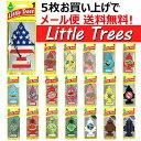 楽天ランキング第1位【Little Trees】リトルツリー 芳香剤 ...