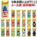 楽天ランキング第1位【Little Trees】リトルツリー 芳香剤 車...