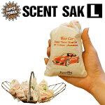 セントサック袋型エアフレッシュナー【ScentSakLarge】大きいサイズ/芳香剤/AirFreshener/カーフレッシュナー/クローゼット/長持ち/におい袋/ラージサイズ/10P13Dec14【RCP】
