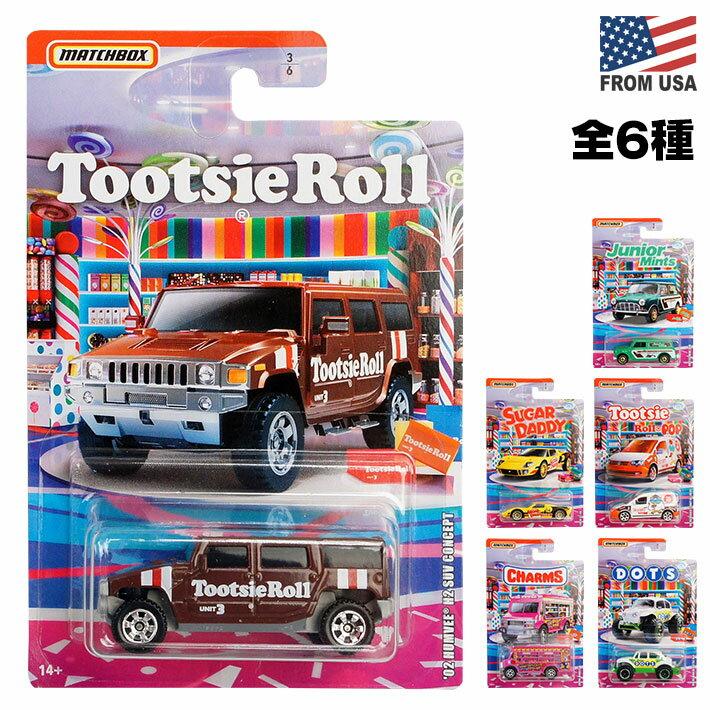車, ミニカー・トイカー  6 MATTEL USA Mattel DP Matchbox Food Series Die Cast Car