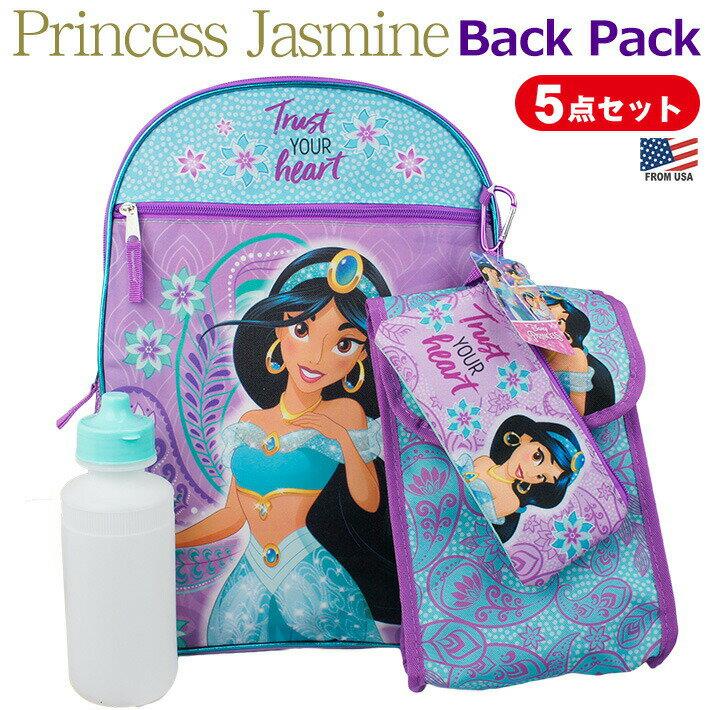 バッグ・ランドセル, バックパック・リュック  5 Backpack Disney princess