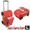 ディズニーピクサー Cars Luggage (カーズキャリーカート)【Lサイズ】子供用 Carry Cart 子供 男の子 黒 旅行 車 海外 キャラクター チャイルド キッズ【ポイント】