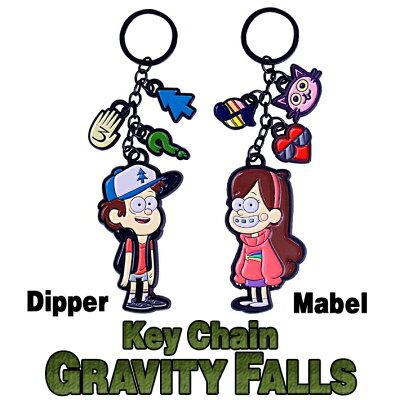 怪奇ゾーン グラビティフォールズ キーチェーン【ディッパー】【メイベル】Gravity Falls Key Chain Dipper Mabel キーホルダー Disney ディズニーチャンネル 【ポイント】