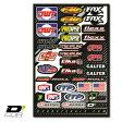 【D'COR Misc ATV Logos 4mil Decal Sheet】ディコール ATV系 ロゴ デカールシート/ステッカー/四輪バギー/オフロード/フリースタイル/DWT/FOX RACING SHOX/PROTAPER/FMF【正規品】/【ポイント】05P03Dec16