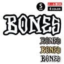 【メール便OK】BONES WH...