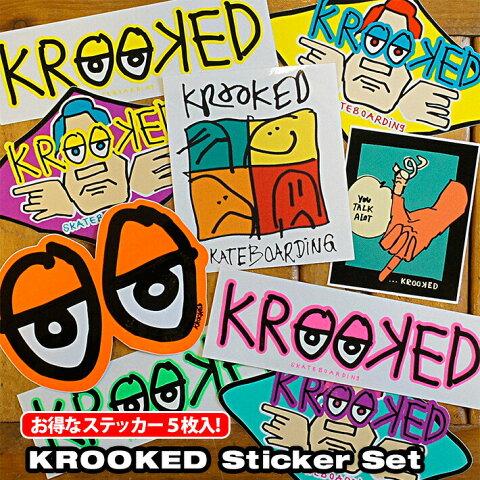 クルキッド お得なステッカーセット!【5枚入】【柄おまかせ】【1000円ポッキリ】スケートボード スケボー USA アメリカ ステッカー シール デカール ロゴ KROOKED Sticker Set(5枚セット)【ポイント】