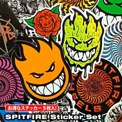 スピットファイヤーウィールズ お得なステッカーセット!【5枚入】【柄おまかせ】【1000円ポッキリ】スケートボード スケボー USA アメリカ ステッカー シール デカール ロゴ Spitfire Wheels Sticker Set(5枚セット)【ポイント】