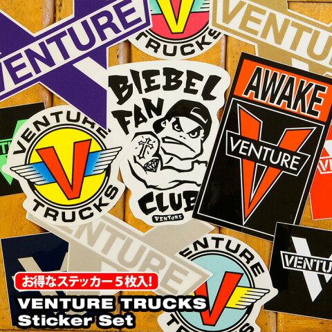 ベンチャートラック お得なステッカーセット!【5枚入】【柄おまかせ】【1000円ポッキリ】スケートボード スケボー USA アメリカ ステッカー シール デカール ロゴ Venture Trucks Sticker Set(5枚セット)【ポイント】