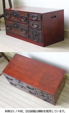 アンティーク 和製 手元箪笥 ヒノキ 桐 タンス 無垢材 renovation antique funiture